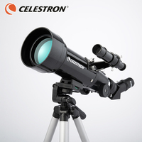 The star trang astronomical telescope is a professional observer of 5000 adult children with a height of 70,400.