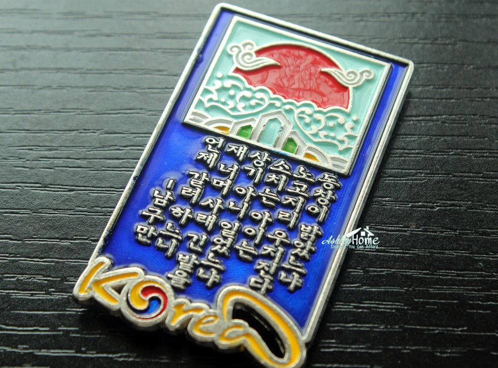 Korea Korean Tourism Travel Souvenir Metal Decorative Fridge Magnet Craft GIFT IDEA