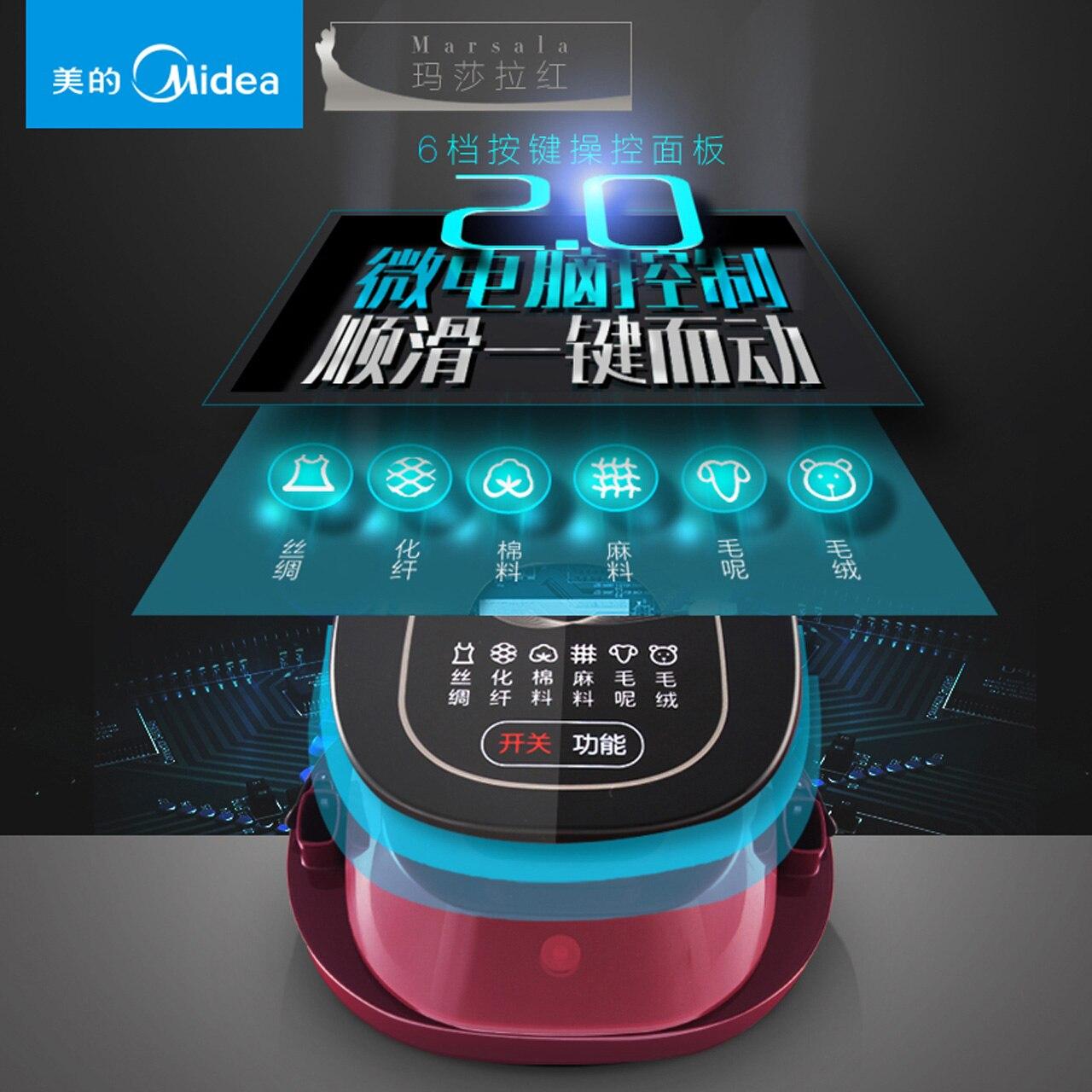 뜨거운 기계를 걸려고하는 Midea 스팀 정품 패킷 메일 - 가전 제품 - 사진 3
