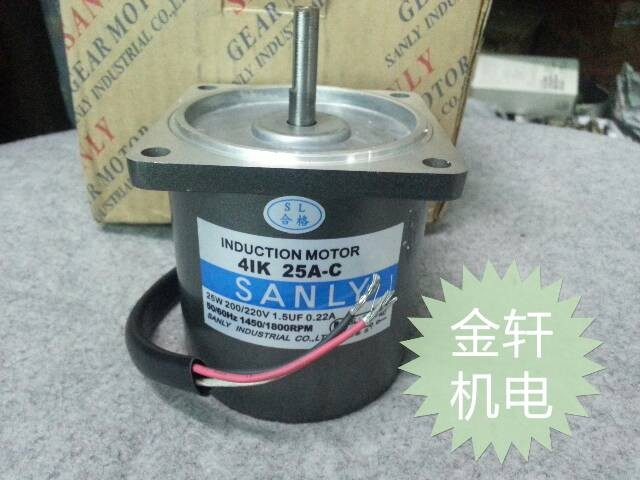 Sanly 25w opticaxis motor 4ik25a-c радиоприемник 25 hifi 25w