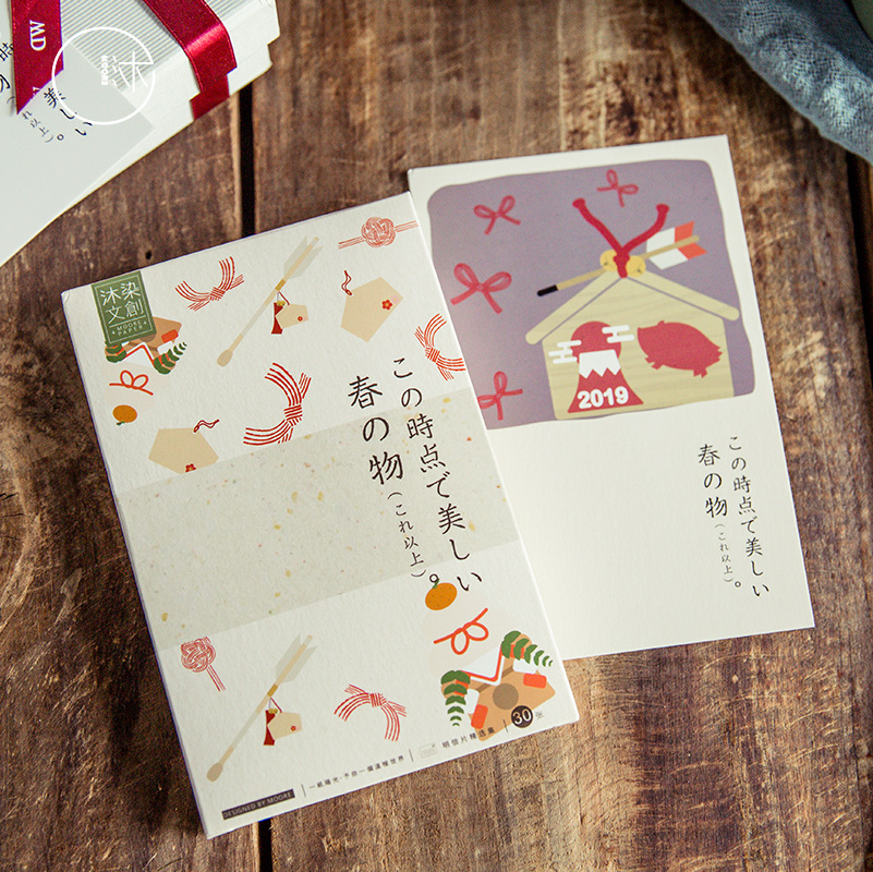 30 Sheets Set Japanese Spring Small Objects Series Postcard Greeting Card Message Birthday Gift