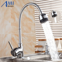 Kitchen Sink Faucet With Plumbing Hose All Around Rotate Swivel 2 Function Water Outlet Mixer Tap