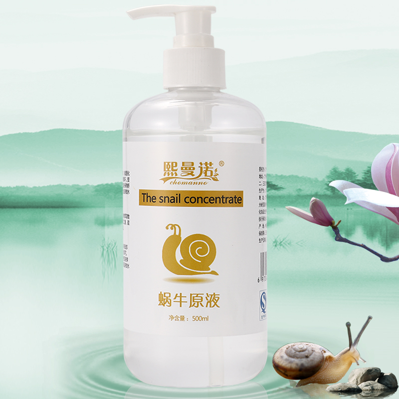 Snail original liquid essence deep repairing depth moisturizing shrink pores acne treatment and anti aging essence