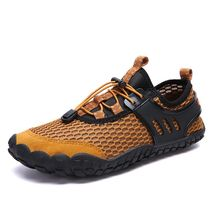 Mens Breathable Mesh Men's Casual Shoes Outdoor Flat Shoes Man Comfortable Handmade Running Sports Shoes sneakers Big Size39-47