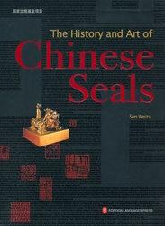 De Geschiedenis en Kunst van Chinese Seals. China traditionele sculptuur tijd reizen boek kennis is onbetaalbaar en heeft geen grenzen-57