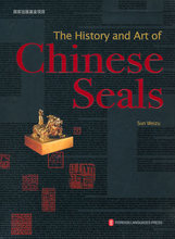The History and Art of Chinese Seals