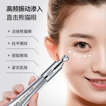 collagen through massage eye cream 20g refreshing water moisturizing  eye gel  lifting visage curel eye zone essence 20g