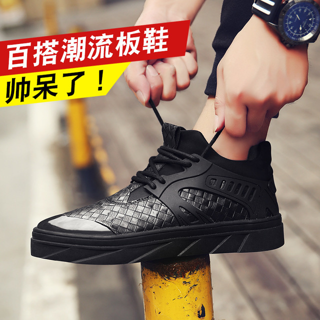 The spring of 2017 the new white shoe new army green Korean men's casual shoes men's shoes fashion stiching design Sequins head