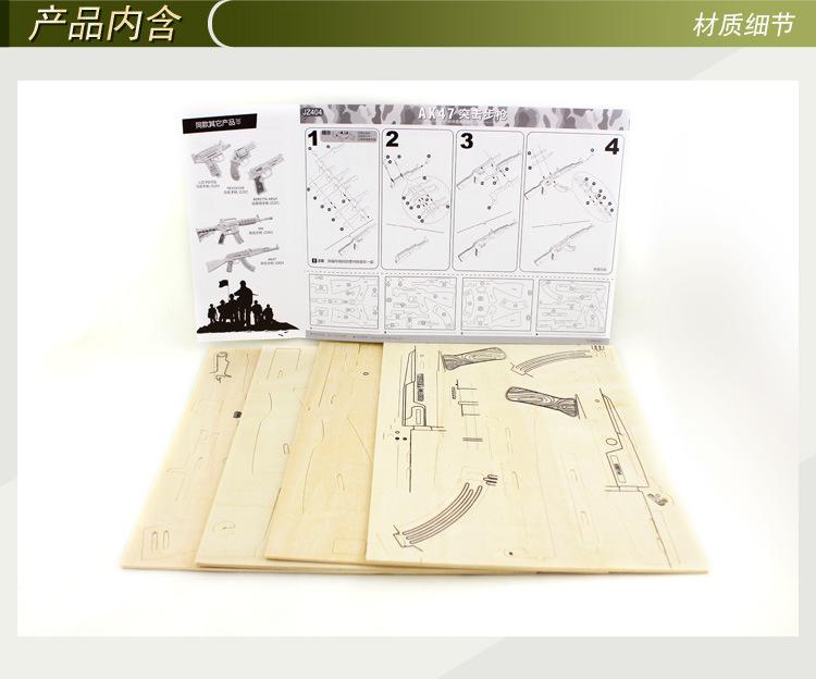 JZ404AK47 assault rifle - Description -RT_06
