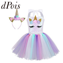 Kids Girls Halter Neck 3D Flowers Shiny Sequins Mesh Tutu Dress & Hair Hoop Cartoon Outfit Halloween Cosplay Party Costume Set(China)