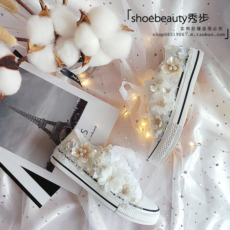 Low Canvas Shoes Fairy Princess Board Shoes, Pearls, Flowers, Lace, Casual, Flat Bottom, Large Size, Small White Shoes
