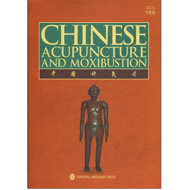 Chinese Acupuncture and Moxibustion Chinese Medicine Acupuncture Textbook for Foreigners English Version Hardcover pig acupuncture model animal acupuncture model