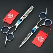 6.0 inch 17.5cm Professional Human Hair Scissors Hairdressing Cutting Shears Thinning ScissorsHair Cut  Hair Styling Tools Z1003