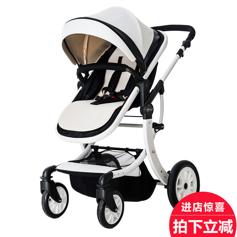Teknum Baby Stroller Can Sit and Lie trolley Bidirectional Baby Stroller  Shock Absorber Folding High Landscape Child Cart baby stroller high landscape four wheel shock cart can sit can lie