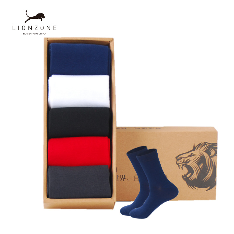 Mens Solid Color Dress Socks Bamboo Meia Masculina For Busin