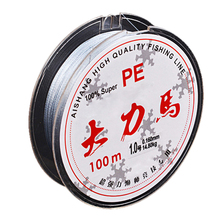 100 Metres PE Braided Fishing Line 8 Core 4 Core  Strongly Sea Fishing Lures Peche