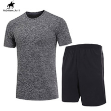 2017 Men's Basketball Suit Set Of Ultra-Thin Short-Sleeved Breathable Quick-Drying Game Basketball Shirt Summer Latest Size 5XL