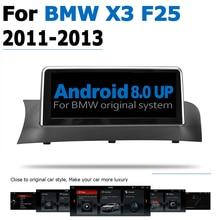 Android 8.0 up Car GPS Navi Screen For BMW X3 F25 2011~2013 CIC Multimedia Recorder BT WIFI Google 2+32G RAM IPS Screen недорго, оригинальная цена