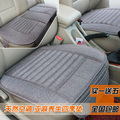 winter seat cover car seat cushion, car single seat, car covers,  bamboo charcoal leather