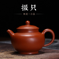 Yixing pure manual recommended zhu Duo clay pot pot tea house are recommended