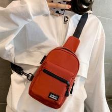 Mihaivina Canvas Waist Bag Zipper Chest Street Sport  Fanny Pack Belt Bags Casual Crossbody Shoulder