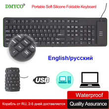 Portable Mini Keyboard for Windows Android TV Box laptop silicon Foldable Keyboard English/Russian Layout Quiet 109keys Keyboard