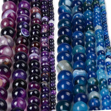 Chanfar Purple Blue Striped Beads Round Spacer Loose Natural Stone Beads For Jewelry Making DIY 4 6 8 10 12mm