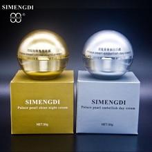 Известный бренд уход за кожей SIMENGDI дворцовый перламутровый дневной крем+ золотой жемчужный блеск ночной крем против старения морщин увлажняющий