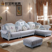 Luxury l shaped sectional living room furniutre Antique Europe design classical corner wooden carving fabric sofa sets 8897(China)