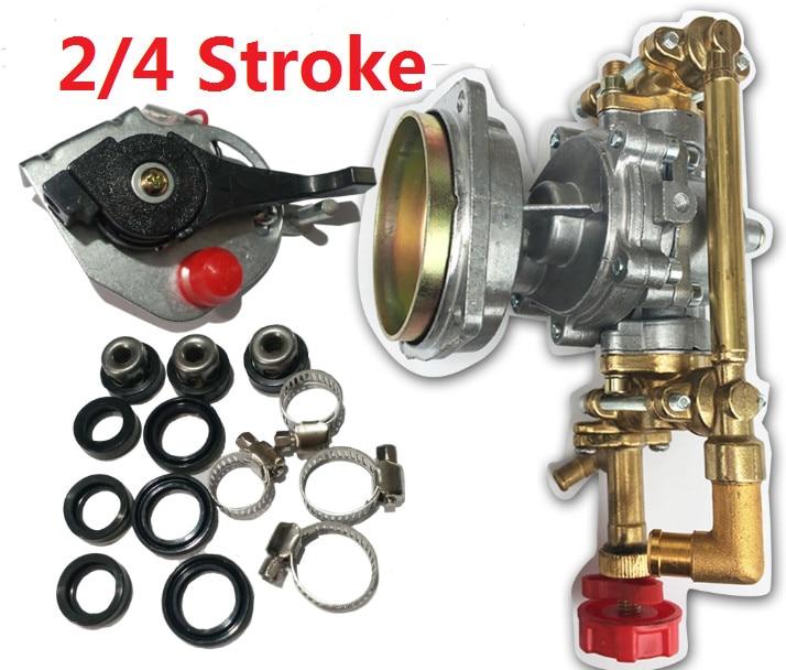 Sprayer pump for Two Four Stroke engine high pressure brass pump for 139 40 5 GX35