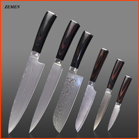 ZEMEN Two Damascus Knives Sets 8 Inch Chef Slicing 7 Inch Santoku 5 5 5 Utility