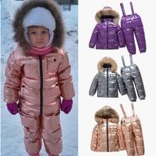 35 Children Big Real Fur Collar Down Jackets+Strap Down  Sets Winter Boys & Girls Windproof  Russian Down Set Kids Ski Sets