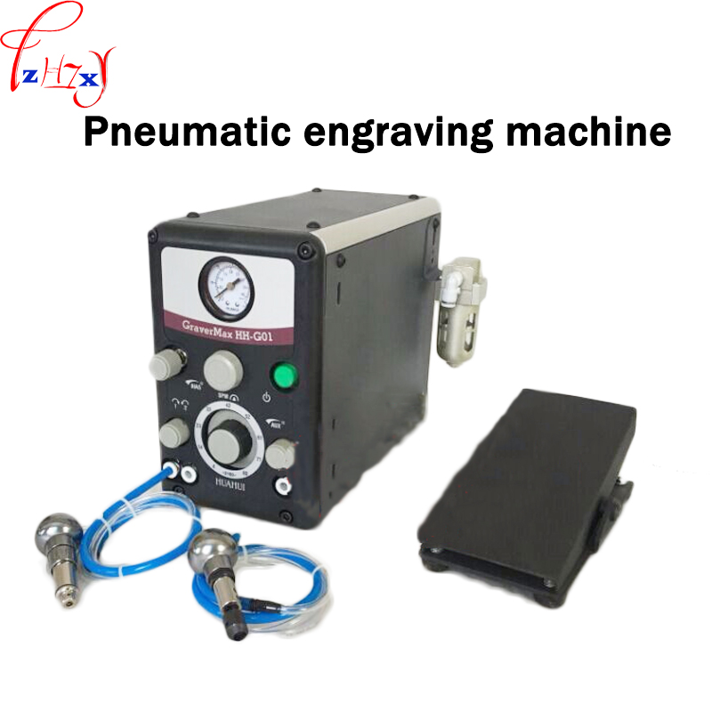 Two headed pneumatic engraving machine 110/220V Jewelry microcarver and roll beading pneumatic micro mounted engraving machine