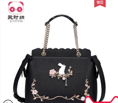 Princess sweet lolita JUSTSTAR bag All-match and embroidery Handbag Satchel bag Korean fashion leisure bag tide women 171719 leisure women s satchel with stitching and black design