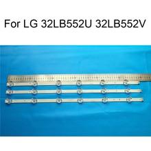 Абсолютно светодиодный фонарь для LG 32LB552U 32LB552V 32 жк-телевизор Светодиодная лента-подсветка баров A B полоса с термолентой