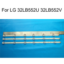Фирменная Новинка Светодиодный Подсветка полосы для LG 32LB552U 32LB552V 32 ЖК дисплей ТВ ремонт светодиодный Подсветка полоски бары, A, B, пропилен каучука прокладки с Термальность лента
