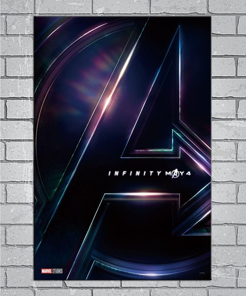 Avengers Infinity War The Avengers 3 The Last Supper Hot Silk Poster C-3026