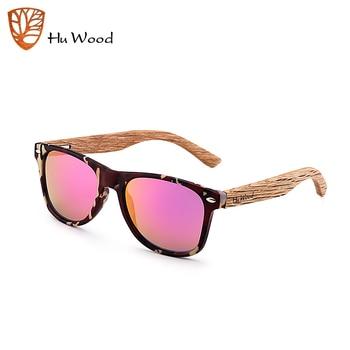 HU WOOD Wood Kids Sunglasses  4