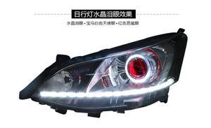 Image 2 - Luz delantera de coche para pantalla de vídeo RHD LHD, faros delanteros NV200 de 2009 a 2014, faro delantero NV200 NV 200 DRL HI LO HID de xenón
