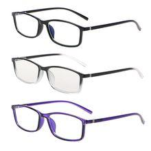 Plain Glasses Frame Light-Radiation Rectangle Anti-Blue Men Women