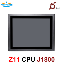 Buy 15 Inch LED IP65 Grade Touch Screen Panel PC Intel Celeron J1800 Industrial All-In-One PC directly from merchant!