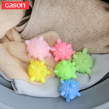 [1~10PCS] Anti-winding Laundry Ball Home Washing Machine Starfish Solid Cleaning Super Strong Decontamination