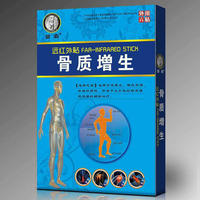 Far-infrared Medical Plaster Hyperosteogeny Plaster Herbal Pain Patch Tiger Balm Patch Hyperostosis Relieve