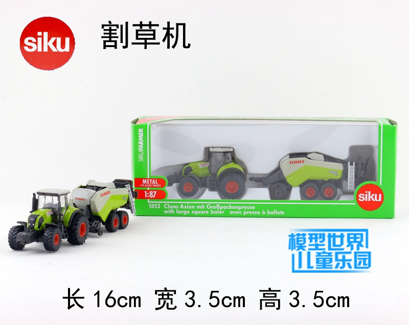 High simulation Agricultural tractors mowers,1:87 alloy Farmer car,Lawn mower tractor,High quality toy gifts,Sale
