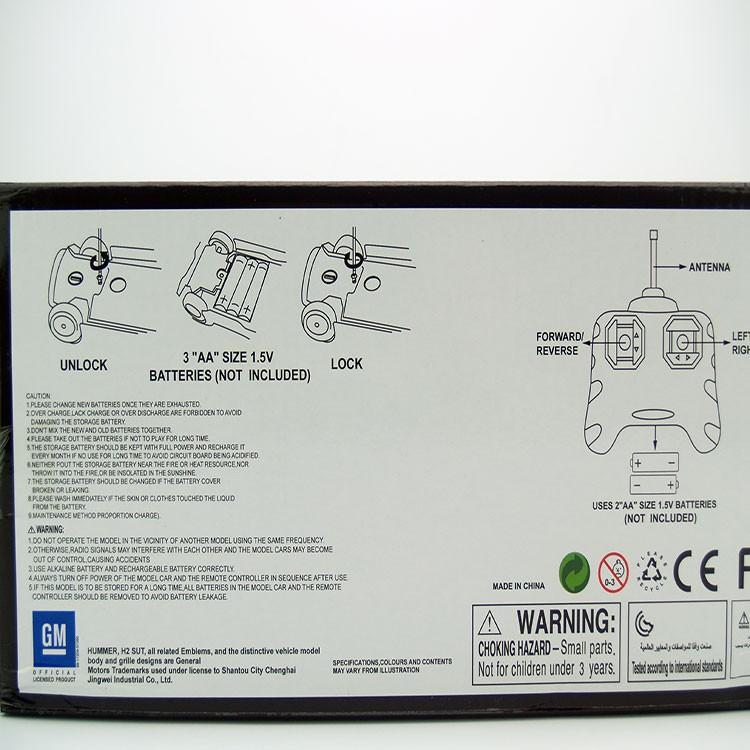 P1015767