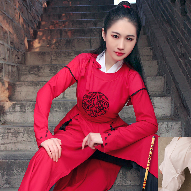 Ancient Chinese Costume Tang Dynasty Ethnic Long Sleeve Hanfu Folk Dance Robe Chinese Traditional Stage Performance Outfit