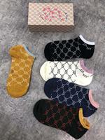 2019 new socks