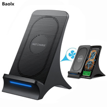 Qi Wireless Quick Charger For Nokia Microsoft Lumia Fast Wireless Charge with Cooling Fan for Samsung S7 S8 Note 8 iPhone X 8