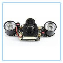 最新ラズベリーパイ 3 モデル B + IR カットカメラ 5MP ナイトビジョン昼と夜スイッチカメラモジュールラズベリーパイのための 2 モデル B