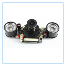 Latest Raspberry Pi 3 Model B+ IR-Cut Camera 5MP Night Vision Day and Night Switch Camera Module for Rasberry Pi 2 Model B raspberry pi 2 model b free shipping gps module navigation and positioning module for secondary development with antenna support